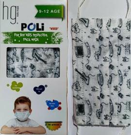 Poli HG Kids Face Mask 9-12 Age Wired Boys Rock 10τμχ