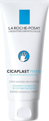 La Roche Posay Cicaplast Hand Cream Κρέμα Χεριών για Ξηρά & Ταλαιπωρημένα Χέρια, 100ml