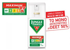 OMEGA PHARMA JUNGLE FORMULA Maximum Original Spray με IRF4 75ml