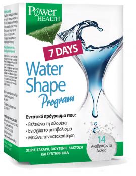 POWER HEALTH 7DAYSWATER SHAPE PROGRAM 14 αναβ.