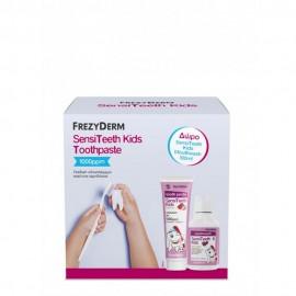 Frezyderm Sensiteeth Kids Toothpaste 1000ppm Παιδική Οδοντόκρεμα 50ml, & Δώρο Στοματικό Διάλυμα,100ml