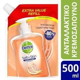 Dettol Refill Ανταλλακτικό Αντιβακτηριδιακό Υγρό Κρεμοσάπουνο Σακουλάκι Grapefruit, 500ml