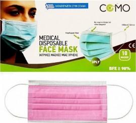 Μάσκες ComoMed Χειρουργικές Μιας Χρήσης Τριπλής Ύφανσης - Μάσκα Χρώματος Ροζ 10τεμαχίων, BFE >99%, Type II, Ελληνικής Κατασκευής, Συσκευασία