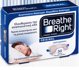 Breathe Right® Original 30 ταινίες Μεγάλο μέγεθος