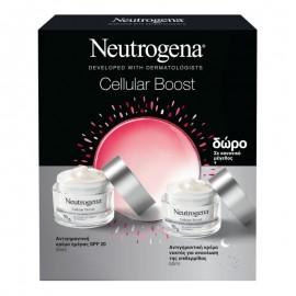 Neutrogena Πακέτο Προσφοράς Cellular Boost Αντιγηραντική Κρέμα Ημέρας SPF20 50ml & Cellular Boost Αντιγηραντική Κρέμα Νυκτός 50ml