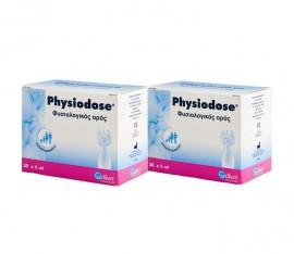 Physiodose Φυσιολογικός Ορός 2 Χ30αμπούλες Χ5ml