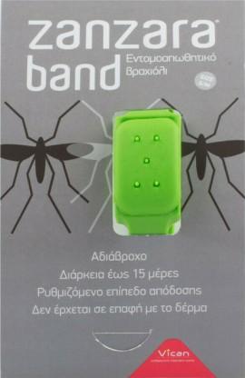 Vican Zanzara Band Εντομοαπωθητικό Βραχιόλι Σιλικόνης Πράσινο Size S/M 1τμχ