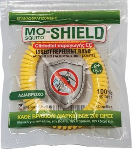 Mo-Shield Menarini Αντικουνουπικό Βραχιόλι Χρώμα Κίτρινο, 1τεμ