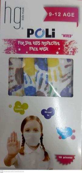 Poli HG Kids Face Mask 9-12 Age Wired Girls, Παιδικές Μάσκες Μιας Χρήσης για Κορίτσια Ηλικία 9-12 ετών με Πολύχρωμες Παλάμες, 10τμχ