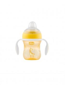 Chicco Transition Cup Κυπελλο Κίτρινο 4Μ+,200ml