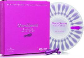 Pharmaq Monoderma Gr-System Εντατικός Αντιρυτιδικός Ορός σε μονοδόσεις, 28 amps