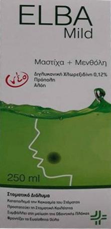 SJA Pharma Elba Mild Στοματικό Διάλυμα Με Μαστίχα & Μενθόλη, 250ml