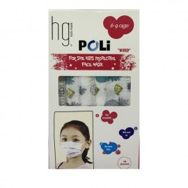 HG Poli Παιδικές Χειρουργικές Μάσκες 3 Στρώσεων για Κορίτσι 6-9 Ετών Με Σχέδια, 10 Τεμάχια
