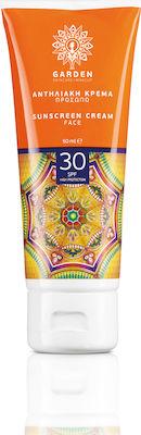 Garden Αντηλιακή Κρέμα Προσώπου Sunscreen Cream Face SPF30, 50ml