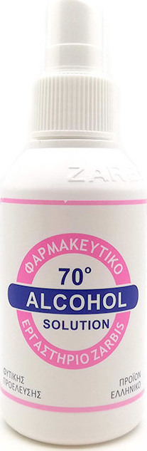 Zarbis Alcohol Solution Φαρμακευτικό Οινόπνευμα 70 Βαθμών Σε Σπρέι 100ml