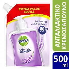 Dettol Refill Ανταλλακτικό Αντιβακτηριδιακό Υγρό Κρεμοσάπουνο Σακουλάκι Λεβάντα, 500ml