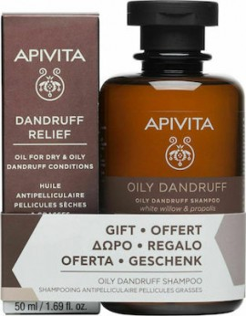 Apivita Πακέτο με Dandruff Relief Λάδι κατά της Ξηροδερμίας & της Πιτυρίδας, 50ml & Δώρο Oily Dandruff Shampoo Σαμπουάν κατά της Λιπαρής Πιτυρίδας, 250ml