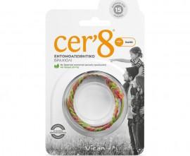 Vican Cer8 Band Εντομοαπωθητικό Βραχιόλι Πράσινο/Πορτοκαλί Cer8, 1 τεμάχιο