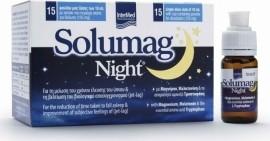 Intermed Solumag Night 15 Φιαλίδια μιας Δόσης των 10ml με Γεύση Πορτοκάλι 1τμχ
