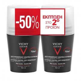 Vichy Promo Deodorant Homme 72H Αποσμητικό, 2x50ml