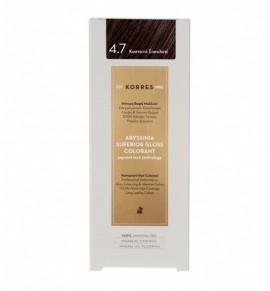 Korres Abyssinia Superior Gloss Colorant Μόνιμη Βαφή Μαλλιών 4.7 Καστανό Σοκολατί 50ml