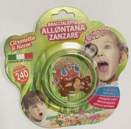 Brand Italia Citronella Mosquito Away Kids Green 1τμχ