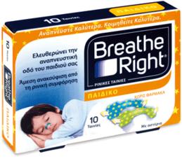 Breathe Right® Παιδικό 10 ταινίες