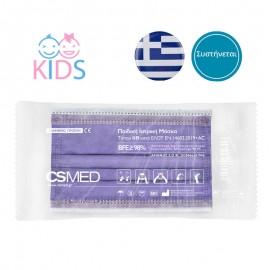 Siamidis CSMed Παιδική Ιατρική Μάσκα Τύπου  ΙΙR ΕΛΟΤ EN 14683 (BFE:98%), 3 Στρωμάτων Προστασίας, Μωβ (14x9,5cm) 1τεμ - Kids Disposable Medical Mask Type IIR Purple 1pc