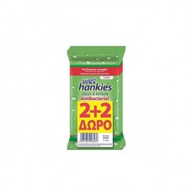 Mega Wet Hankies Υγρά Mαντηλάκια Kαθαρισμού Lemon Fresh (4x15τεμ)2+2 Δώρο