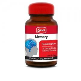 Lanes Memory Πολυβιταμίνες Ενίσχυσης Μνήμης, 30 Ταμπλέτες