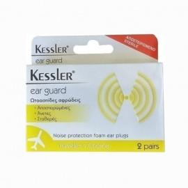 Kessler Ear Guard Ωτασπίδες Αφρώδεις 2 ζευγάρια