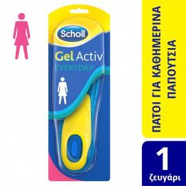 Scholl Gel Activ Everyday Γυναικείοι Πάτοι (Νο37-42), 1 ζευγάρι