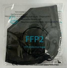 ΜΑΣΚΑ KN95 FFP2 Tiexiong Disposable Face Mask - Μάσκα Προστασίας Μαύρη, Συσκευασία 20 τεμαχίων
