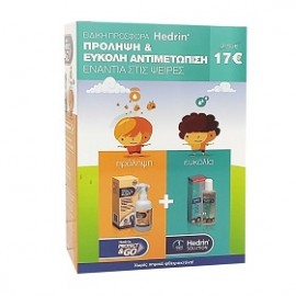Hedrin Protect & Go Spray Conditioner Παιδικό Αντιφθειρικό Μαλακτικό Σπρέϊ Μαλλιών, 200ml & Lotion Original Αντιφθερική Λοσιόν, 100ml