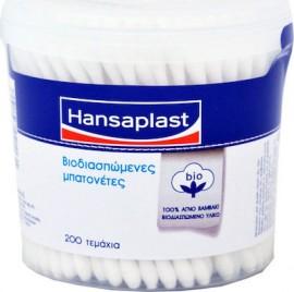 Hansaplast Μπατονέτες Βιοδιασπώμενες 100% από αγνό βαμβάκι, 200τμχ