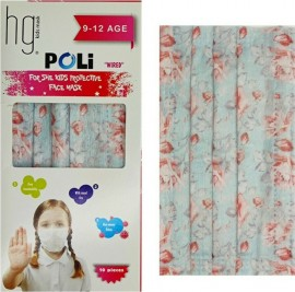 Poli HG Kids Face Mask 9-12 Age Wired Κορίτσι Γαλάζια με Τριαντάφυλλα 10τμχ