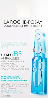 La Roche Posay Hyalu B5 Αμπούλες με Αντιρυτιδικό & Επανορθωτικό Συμπύκνωμα, 7x1.8ml
