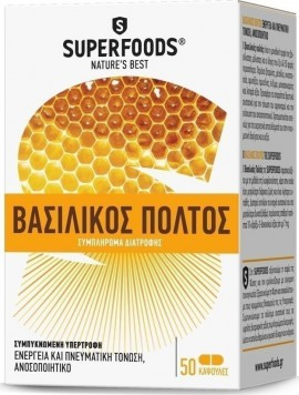 SUPERFOODS ΒΑΣΙΛΙΚΟΣ ΠΟΛΤΟΣ EUBIAS 50CAP