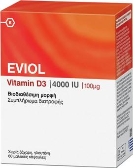 Eviol Vitamin D3 4000IU 100μg 60 soft caps
