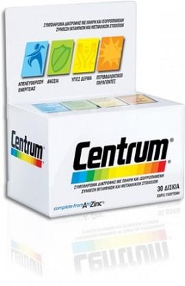 Centrum Complete from A to Zinc Πολυβιταμίνη για Τόνωση του Οργανισμού, 30tabs