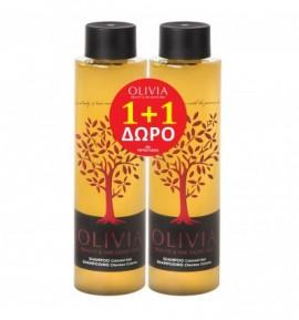 Olivia Gift Set Shampoo Colored Hair Σαμπουάν για Βαμμένα Μαλλιά, 2x300ml 1+1 Δώρο