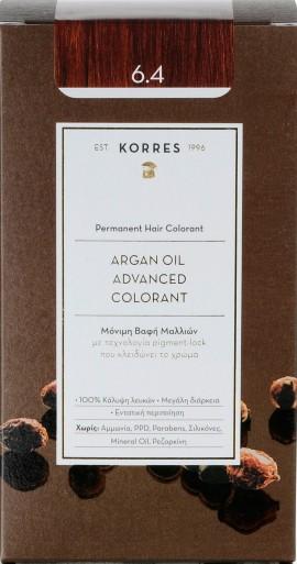 Korres Argan Oil Advanced Colorant Μόνιμη Βαφή Μαλλιών 6.4 Ξανθό Σκουρό Χάλκινο 50ml