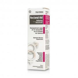 Frezyderm Rectanal Aid Cream Καταπραϋντική Κρέμα για την ανακούφιση των Αιμορροΐδων, 50ml