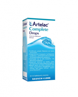 Bausch & Lomb Artelac Complete Λιπαντικό Οφθαλμικό Διάλυμα σε σταγόνες, 10ml