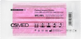 Siamidis CSMed Παιδική Ιατρική Μάσκα Τύπου ΙΙR ΕΛΟΤ EN 14683 (BFE:98%), 3 Στρωμάτων Προστασίας, Ροζ (14x9,5cm), 1τεμ - Kids Disposable Medical Mask Type IIR Pink 1pc