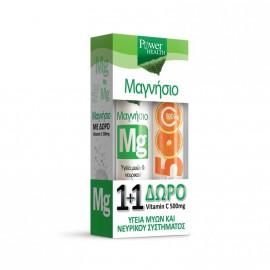 Power Health Magnesium Συμπλήρωμα Διατροφής με Γεύση Λεμόνι 20tabs + Δώρο Vitamin C 500mg 20tabs