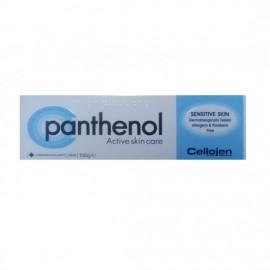 Panthenol Cellojen Καταπραϋντική Ενυδατική Αναπλαστική Κρέμα με Πανθενόλη Βιταμίνη C & Ουρία 100g
