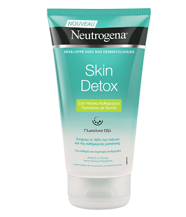 Neutrogena® Skin Detox 2 σε 1 Μάσκα Καθαρισμού Προσώπου με Άργιλο, 150ml