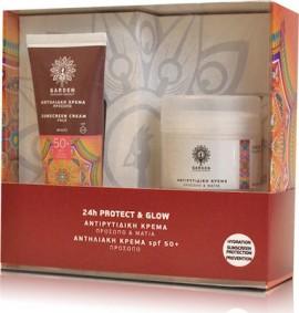 Garden Promo Pack Sunscreen 24h Protect & Glow, Αντηλιακή Κρέμα Προσώπου SPF50+, 50ml & Αντιρυτιδική Κρέμα για Πρόσωπο και Μάτια, 50ml