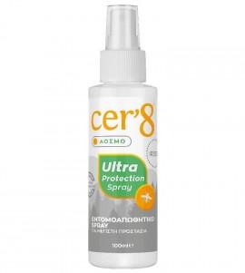 Vican Cer8 Ultra Protection Spray, Άοσμο Εντομοαπωθητικό Spray για Μέγιστη Προστασία Cer8, 100ml